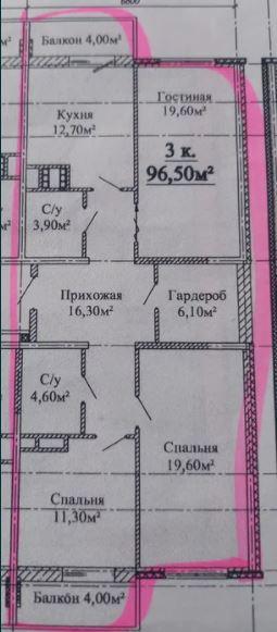 продажа трехкомнатной квартиры номер A-160884 в Малиновском районе, фото номер 8